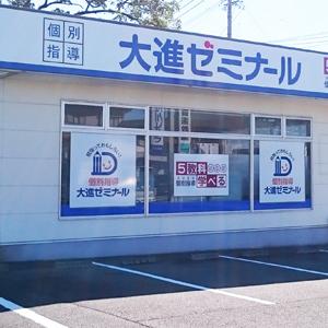 item_9