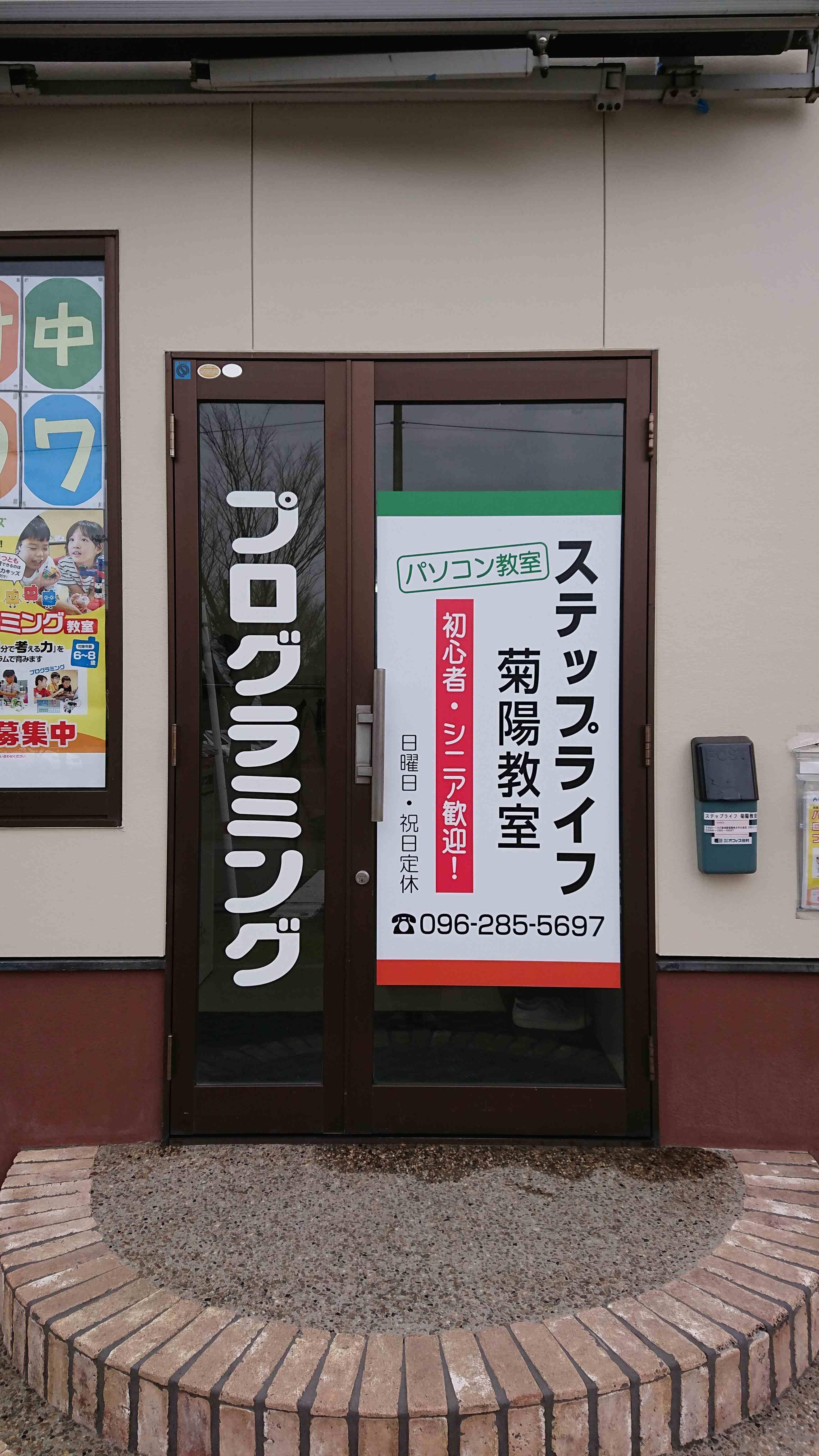 ステップライフ菊陽インクジェット出力シート