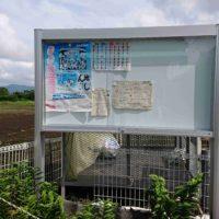 アルミ製自立式掲示板(フロートガラス付き)